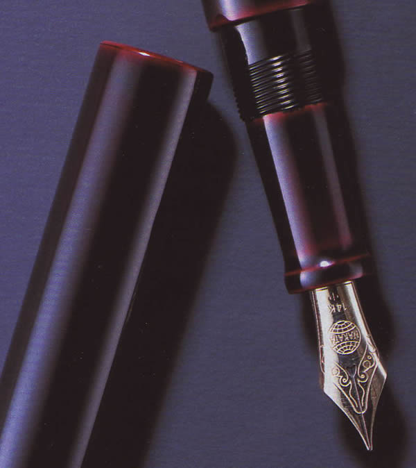 The True Mettle Of Japanese Pens Classic Fountain Pens