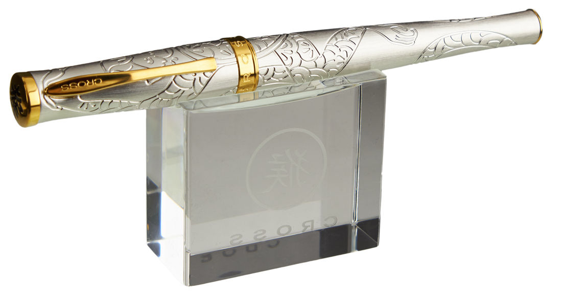 Cross Year Of The Monkey Fountain Pen Brushed Platinum Medium NEW AT0316-21MD